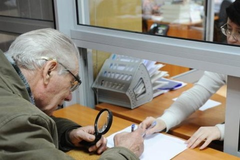 В Укрпочте заявили о задержках с выплатами пенсий