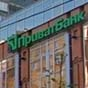 ПриватБанк ввел возможность оплаты с помощью смарт-часов