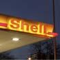 Энергетический гигант Shell выкупит свои акции на $25 миллиардов