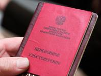 Если не повысить пенсионный возраст, прибавки тысячи рублей к пенсии не будет, пояснил Минтруд