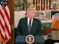 Трамп объявил, что будет использовать пошлины для заключения выгодных торговых сделок