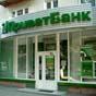 Приватбанк рассказал, что необходимо делать при нападениях мошенников на счета