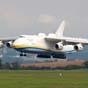 Антонов заключил контракт с Boeing