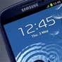 Samsung подала заявку на регистрацию торговой марки Magbee для нового устройства