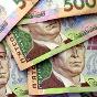 Фонд энергоэффективности получил 1,6 млрд гривен для запуска своей работы