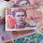 С начала года Минюст взыскал 225 миллионов гривен задолженности по зарплате