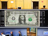Россия выбыла из числа крупнейших иностранных держателей гособлигаций США