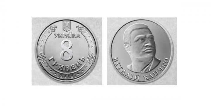 В Украине может появиться монета с Кличко (фото)