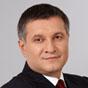 Омеляну и Авакову выплатили в июне более 140 тысяч зарплаты