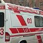 В Украине могут появиться новые профессии для работы на скорой помощи