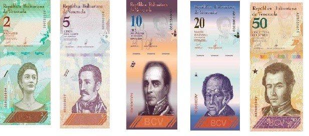 Венесуэла деноминирует боливар, привязав его к криптовалюте El Petro