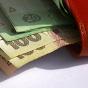 Регионы Украины с самыми высокими зарплатами
