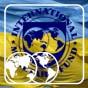 Маркарова рассказала о промежуточных результатах переговоров с МВФ