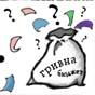 Украине не удастся занимать деньги на внешних рынках, чтобы закрыть дыру в бюджете - эксперт