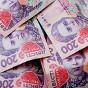 Минфин привлек в бюджет почти 5 миллиардов от продажи гособлигаций