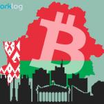 Парк высоких технологий Беларуси планирует до конца лета выпустить регламент деятельности биткоин-бирж