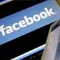 Из-за сбоя в Facebook разблокировали людей из «черного списка» 800 тысяч пользователей