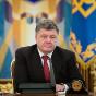 Порошенко подписал закон о нацбезопасности