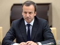 Дворкович объяснил рост цен на бензин в мае недостатком управления во время смены правительства