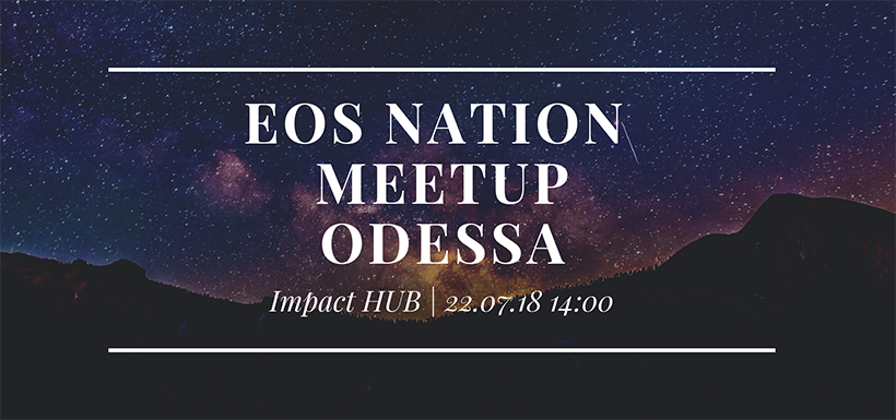 В Одессе представители EOS Nation расскажут об «Интернете 21 века»