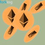 Новая версия блокчейн-протокола Wanchain стала совместима с Ethereum