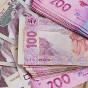 Остаток денег в Госказначействе сократился на 2 млрд гривен
