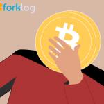 Ларри Финк: клиентов BlackRock не интересуют инвестиции в криптовалюты