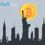 В США создана рабочая группа по расследованию преступлений с криптовалютами