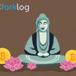 Индия подготовит проект регулирования криптовалют к сентябрю — запрета биткоина не предвидится