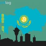 Платформа «Мастерчейн» презентована в Казахстане
