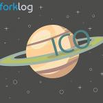 Анонсировано первое крупное ICO на блокчейне Lisk