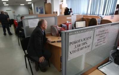 В Украине выросло количество занятого населения