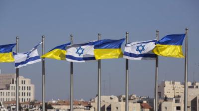 Украина и Израиль расширяют экономическое партнерство