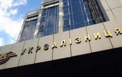 Руководство Укрзализныци не собирается нести ответственность за покупки в России