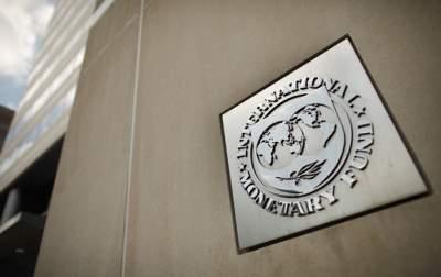 Украина договорилась с МВФ о выделении транша, - СМИ