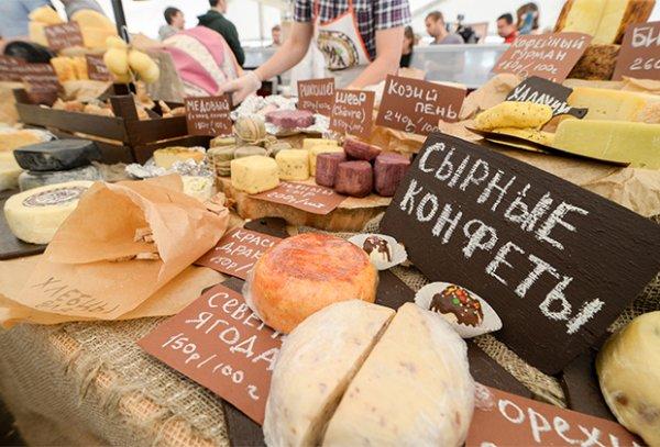 Истринский фестиваль сыра Олега Сироты прошел при поддержке Дениса Мантурова и Андрея Воробьева