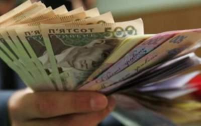 Названо число украинцев, зарабатывающих в месяц более 10 тыс гривен