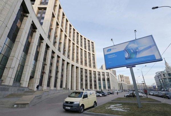 СМИ рассказали об освоении кредитов ВЭБ компанией «Асдор»