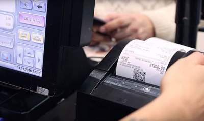 ГФС запускает электронный чек