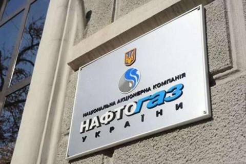 В Нафтогазе заявили об аресте активов Газпрома в ряде стран по требованию Украины