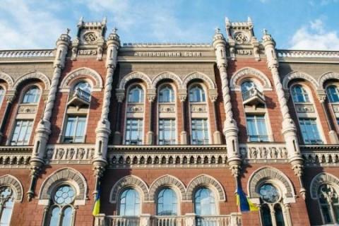 В Украине на $230 млн сократились международные резервы