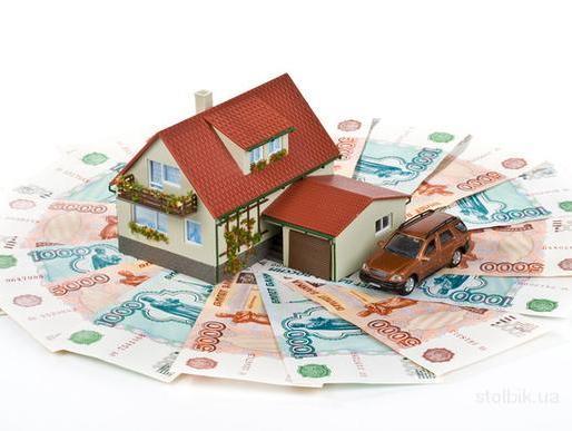 Получение кредита под залог имущества
