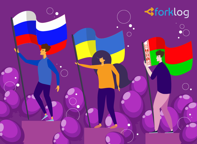 Журналу ForkLog — 4 года!