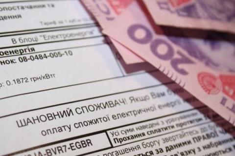 Кабмин дал Киеву денег оплатить долги по тарифам
