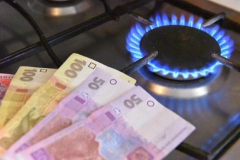 Нафтогаз из-за курса доллара повысил цены на газ