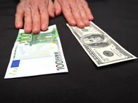Рубль впервые за неделю начал торги на Мосбирже с роста