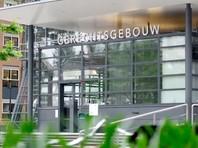 В Нидерландах арестованы акции