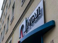 Rusal сообщил о сокращении прибыли на треть во втором квартале 2018 года