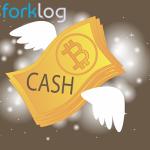 В коде Bitcoin Cash выявлена критическая уязвимость