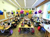 ВЦИОМ: Родители тратят на подготовку ребенка к школе больше 21 тыс. рублей и уже